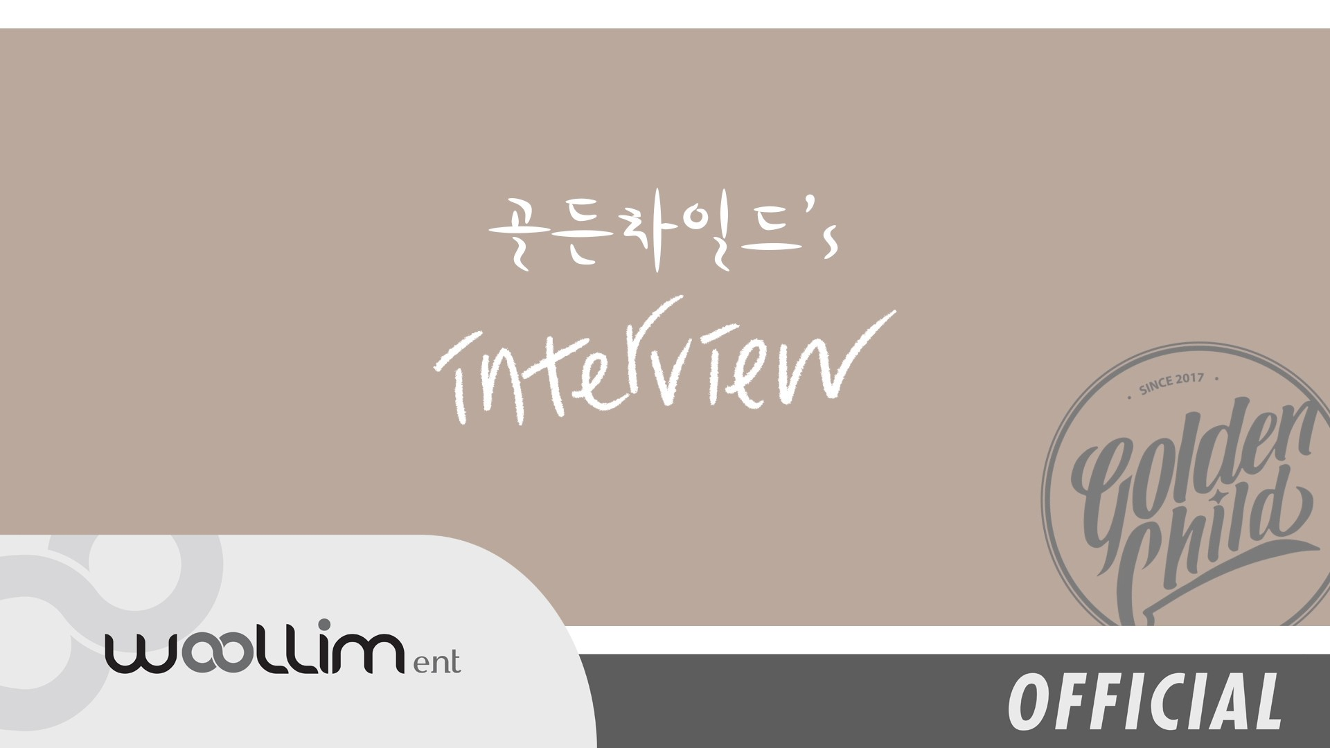 """골든차일드(Golden Child) """"기적(奇跡)"""" 마무리 인터뷰 ("""" Miracle"""" Ending Promotion Interview)"""