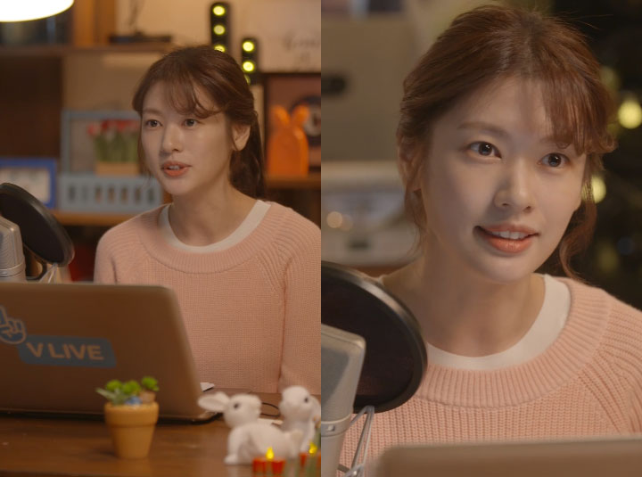 [Full]RADIO APART X JUNG SO MIN (RADIO APART X 정소민)