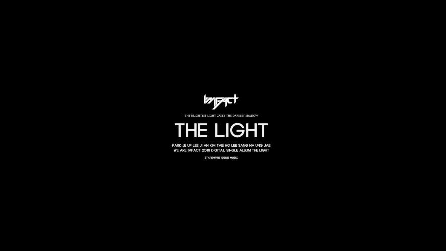임팩트[IMFACT]_빛나 Live Acoustic Ver
