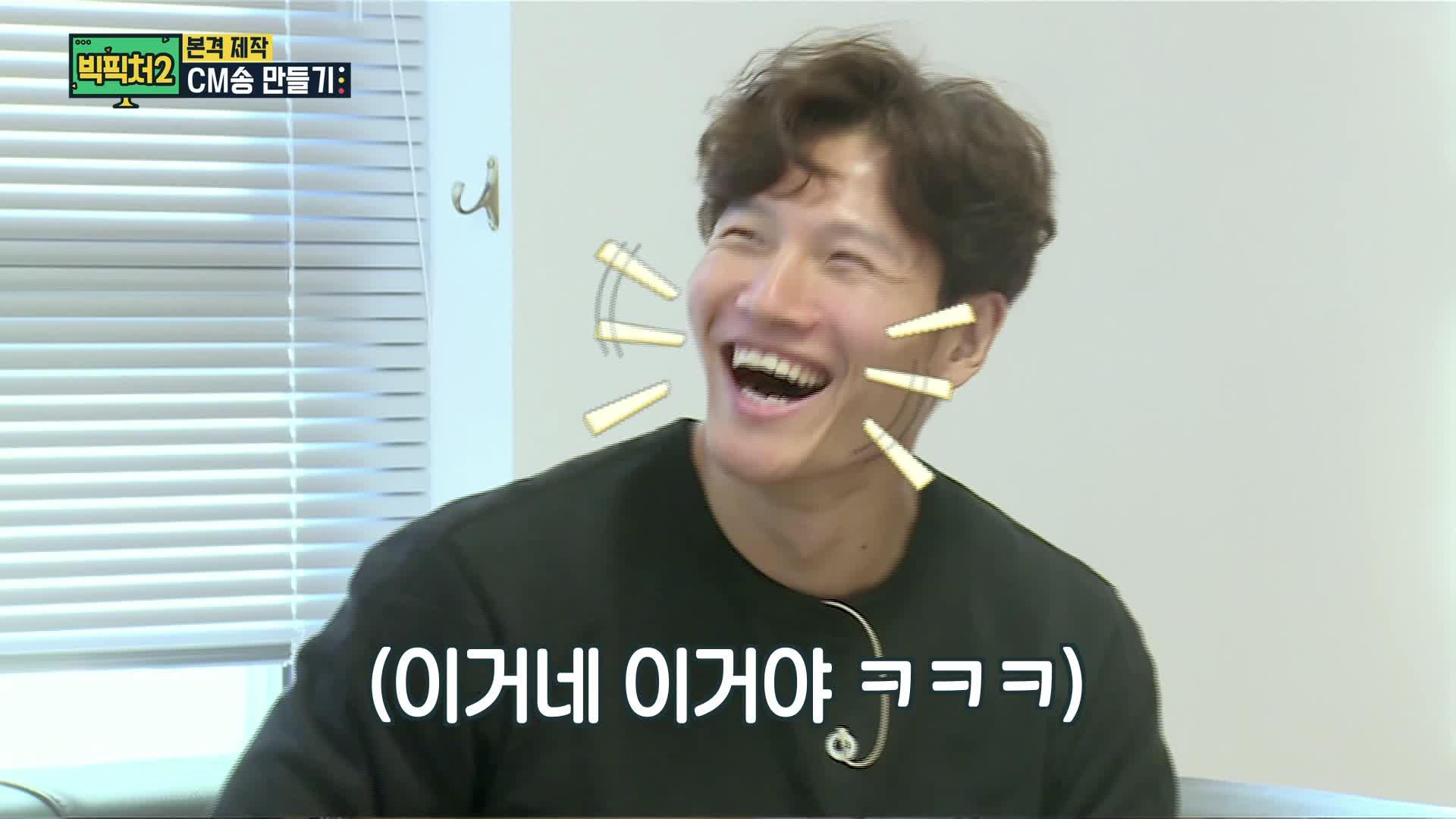 빅픽처2 ep44_심장주의 여심저격 나선 꾹이!?