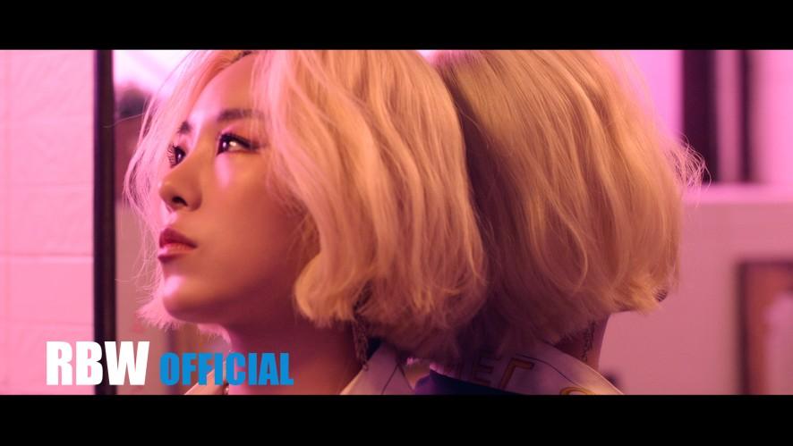 [TEASER] 휘인(Whee In) - 'EASY' 티저2