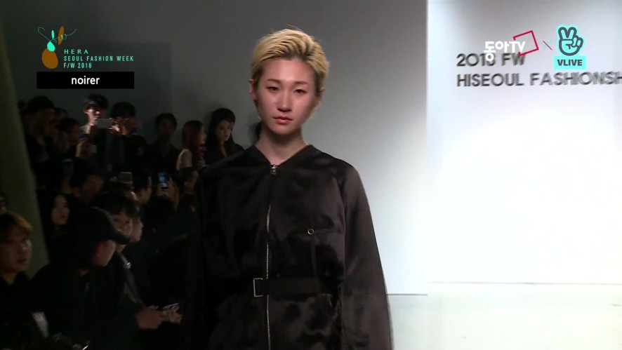 [StyLive] 노이어 noirer_헤라서울패션위크 18FW