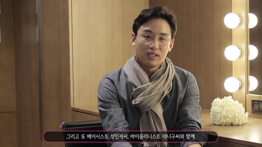 [예고] 김정원의 V살롱콘서트 [Spring on Strings] 신지아&펀치(성민제X대니구) Julius Kim's V SalonConcert