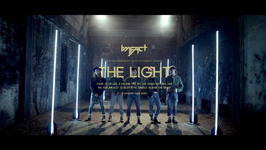 임팩트[IMFACT] _ 빛나(The Light) MV