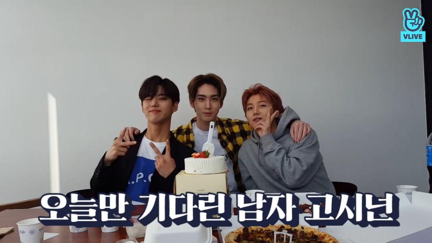 [PENTAGON] 고시넌: 형들 사랑받는 게 제일 쉬웠어요🙂🎂 (HAPPY JINHO&HONGSEOK DAY)