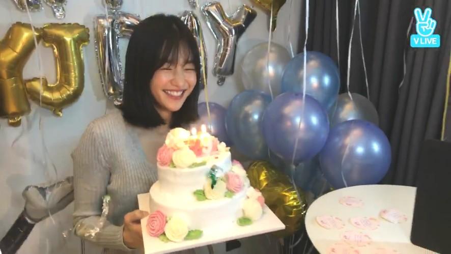 [서예지] 예지의 생일파티에 초대해🎂 HAPPY YJ DAY🎉