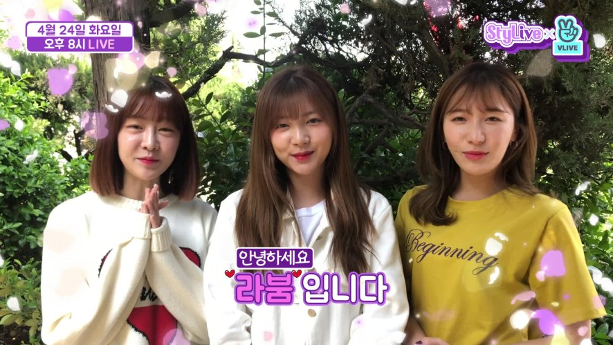 [StyLive] BLOSSOM QUEENS & LABOUM(라붐) Special_Trailer