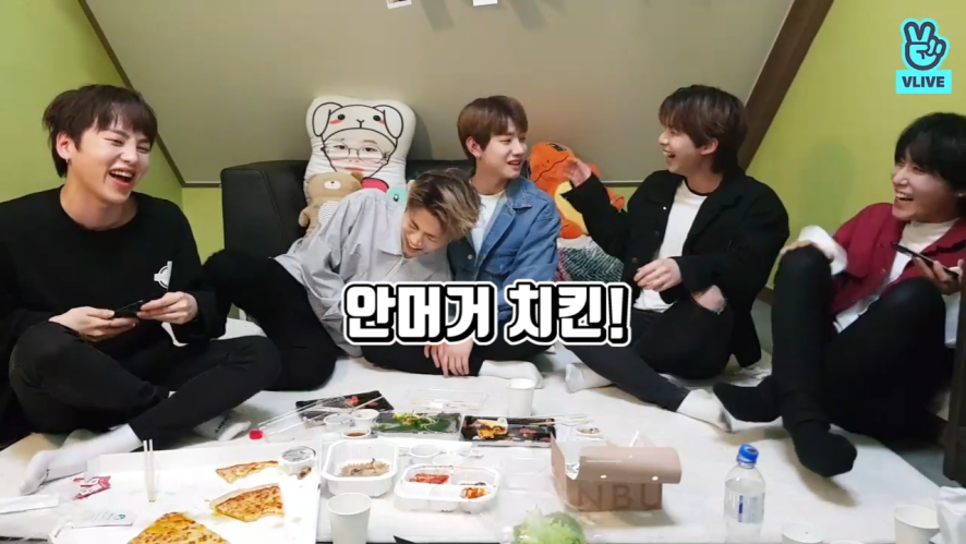 [HNB] 용그니가 제일 좋아하는 닭덩이(?) 그 맛🍗 (HNB's favorite chicken part)