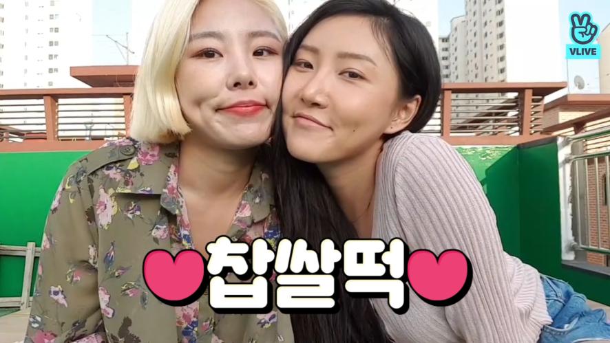 [MAMAMOO] 내 꿈은 투영걸이랑 복잡한 세상 편하게 살기💜 (WheeIn&HwaSa talking on the rooftop)