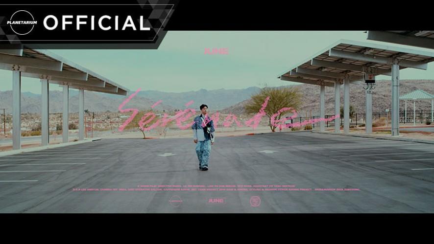 준 (June) - 'Sérénade' MV