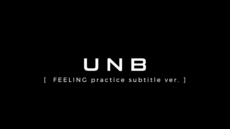 UNB (유앤비) SPECIAL VIDEO '감각' 안무연습영상