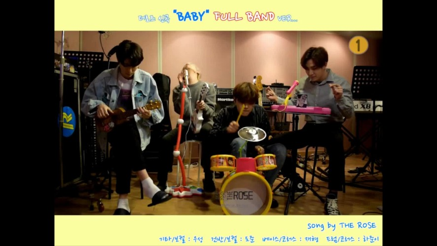 """The Rose 신곡 """"BABY"""" Full Band Ver."""