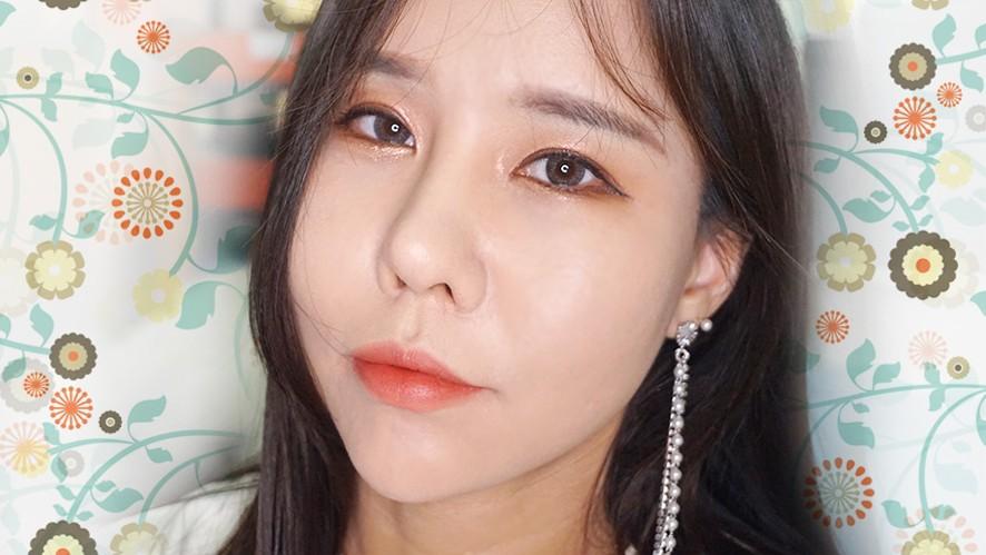 [1분] 눈이 커보이는 메이크업, 함께 해요 ♥  Makeup that makes your eyes look bigger