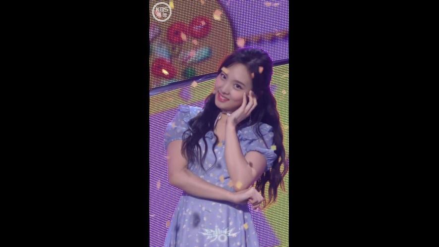 [뮤직뱅크 직캠 180420] 트와이스_나연 / WHAT IS LOVE? [TWICE_NA YEON / WHAT IS LOVE? / Music Bank / Fan Cam ver.]