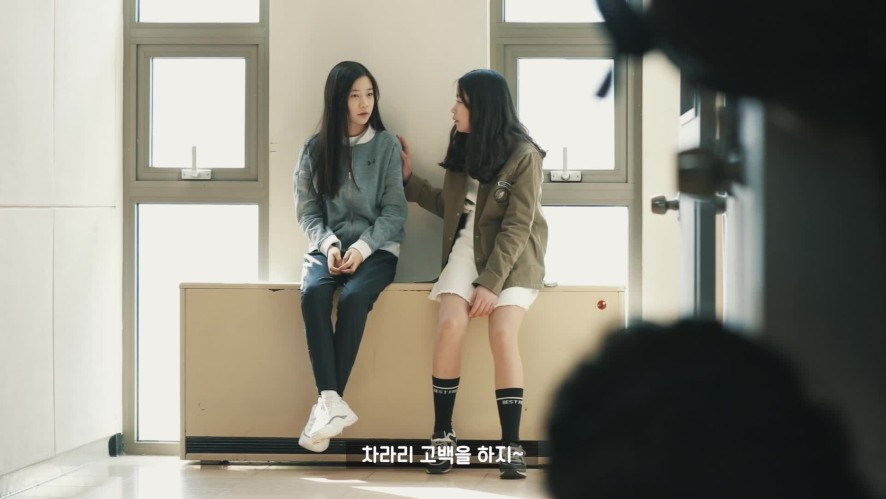 초능력드라마(봉인해제 13세)EP24_진실게임_(하)_6학년의 우정보다 아픈 사랑