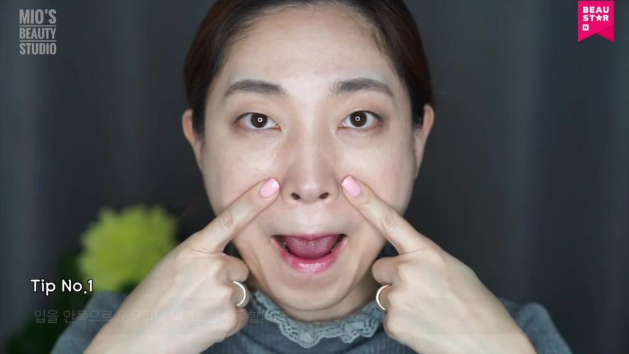 [1분팁] 팔자주름 없애는 방법 1 - 페이스요가, 손마사지 편 How to get rid of your smile lines