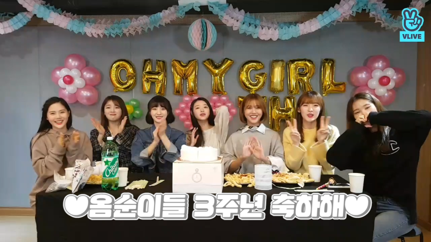 [OH MY GIRL] 옴순이들의 ✨응원봉✨ 이름 후봉(OH MY GIRL naming their light stick)