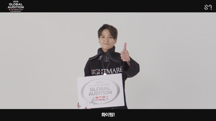 [MESSAGE FROM.AMBER] 2018 SM GLOBAL AUDITION