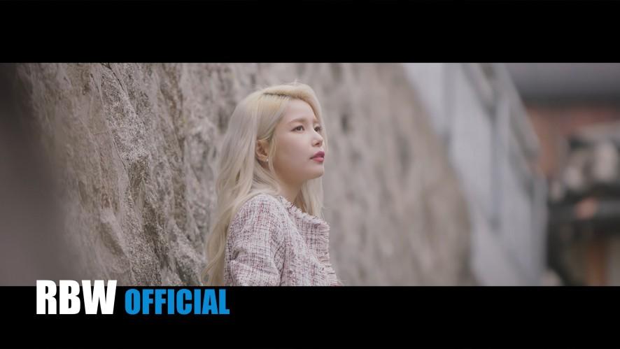 [MV] 솔라감성 Part.6 눈물이 주룩주룩
