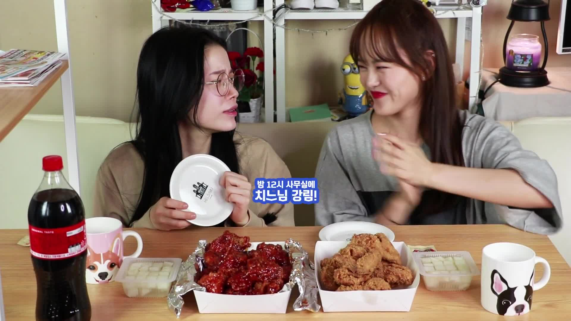[야체타임] 야밤에 치킨먹방? 걱정마요 치느님 근육으로 보내줄게! (찡긋)