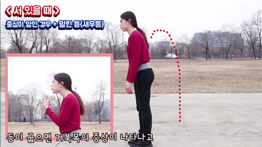 바른 자세 셀프 체크!!👍 Self checking your proper posture!!