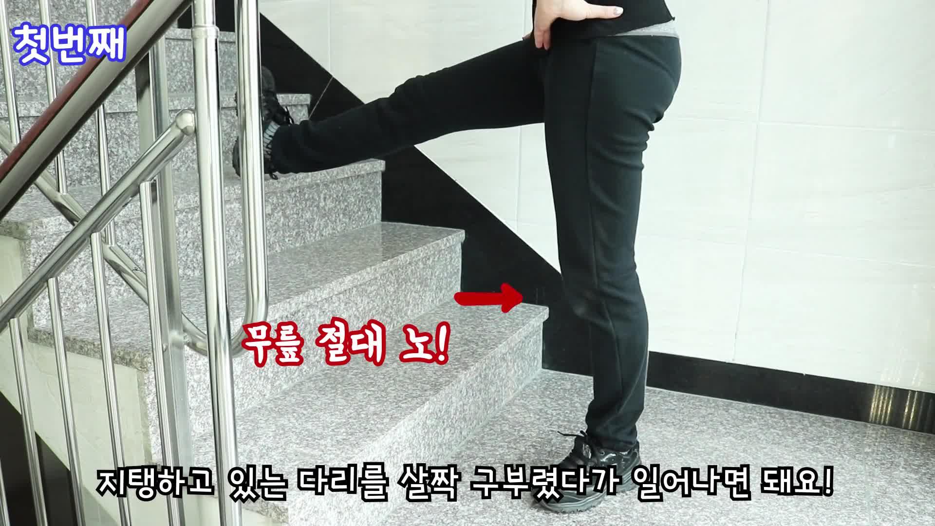 탄탄한 허벅지 운동! [1분팁]