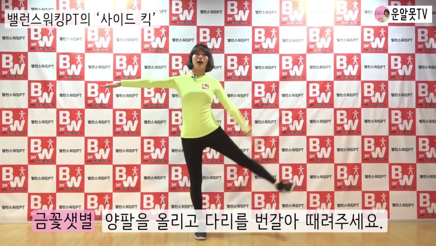 예쁜 라인 만드는, 다리 얇아지는 운동! 열이 후끈후끈~!! Exercises for thin and shapely legs!