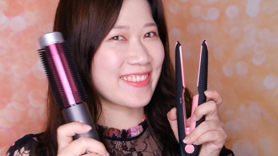 [1분팁] 무선고데기로 쉽게 셀프헤어스타일링 하기 How to style your hair with a wireless hot tool