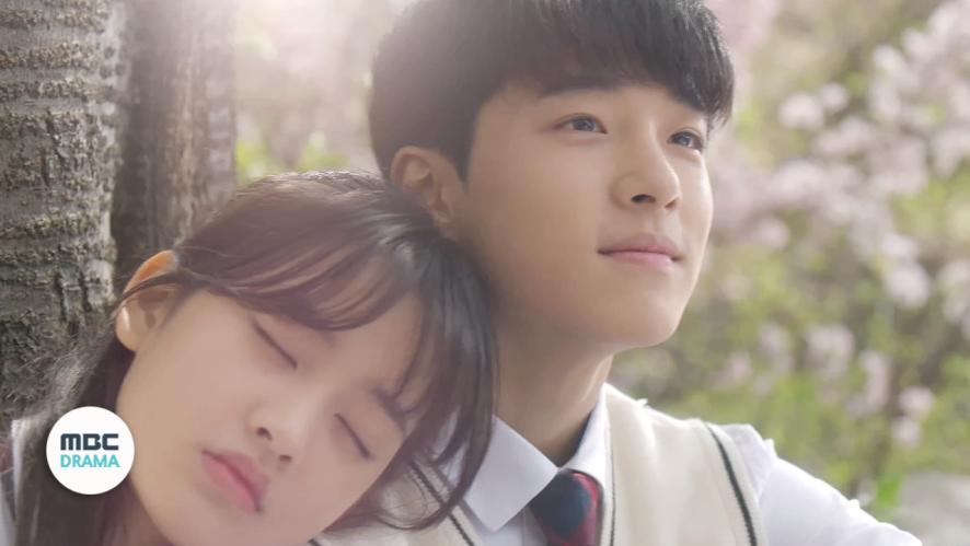 """[이리와 안아줘] <선공개> 1차 티저 """"낙원아, 내가 널 꼭 지켜줄게"""""""