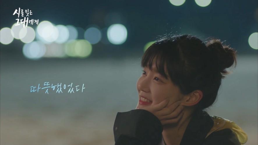 [시를잊은그대에게/ASMR] 이준혁 무삭제 오디오 (Voice Only) - 옛날의 불꽃 / 최영미