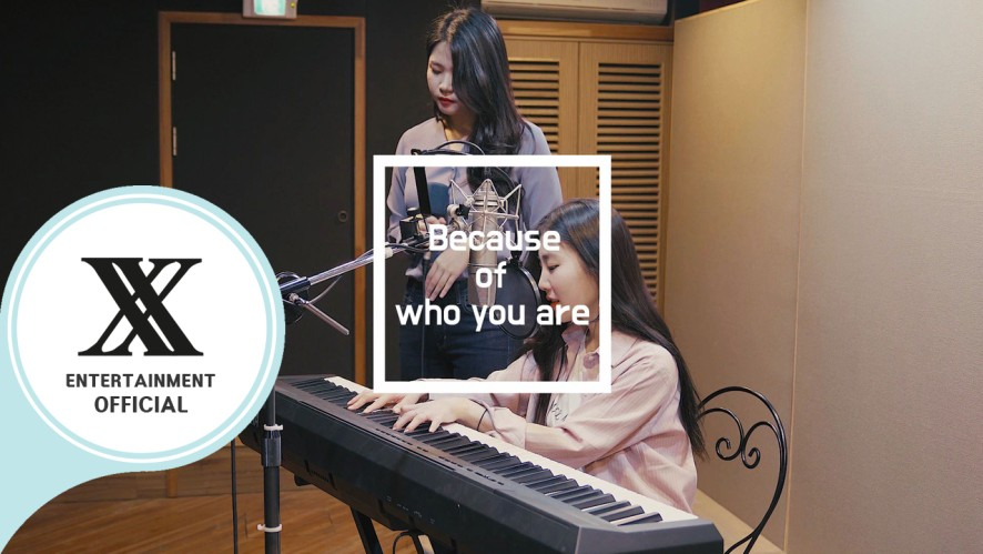 Because of who you are  Cover by 12DAL(열두달)