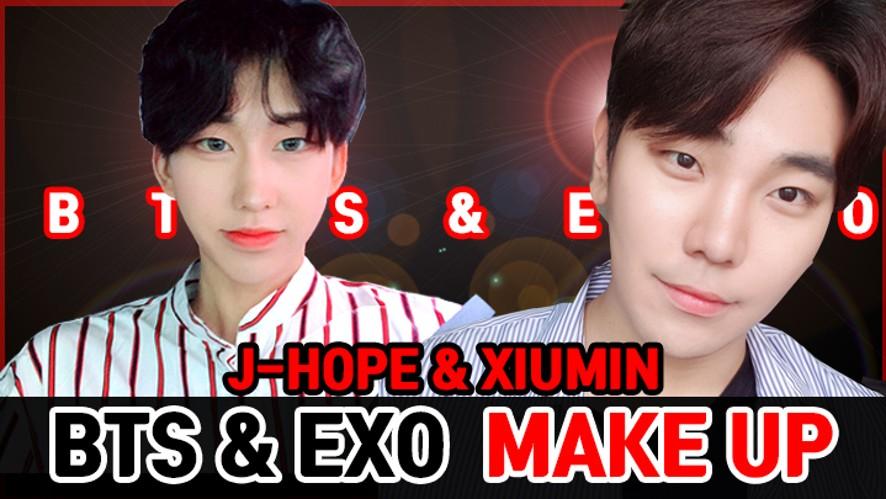 [준이 JUNE] BTS&EXO / J-HOPE , XIUMIN COVER MAKEUP / 남자아이돌 커버메이크업 / WITH. 카모마일T
