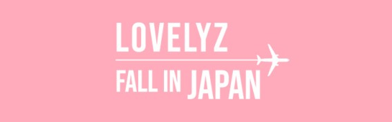LOVELYZ FALL IN JAPAN (Full ver.)