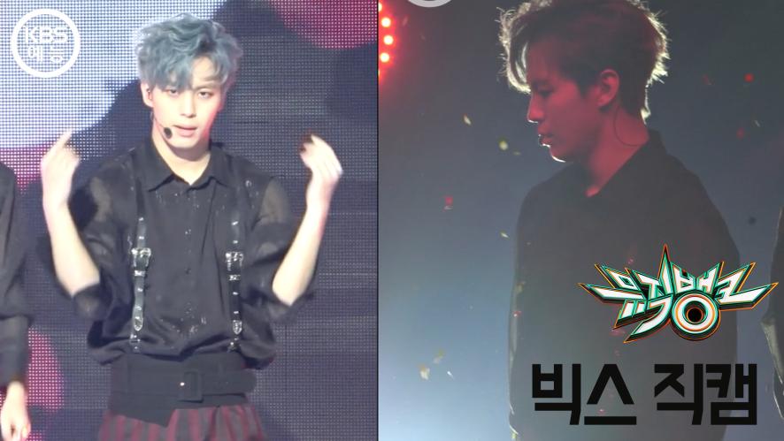 [뮤직뱅크 직캠 180427] 빅스_홍빈 / 향 [VIXX_HONG BIN / SCENTIST / Music Bank / Fan Cam ver.]