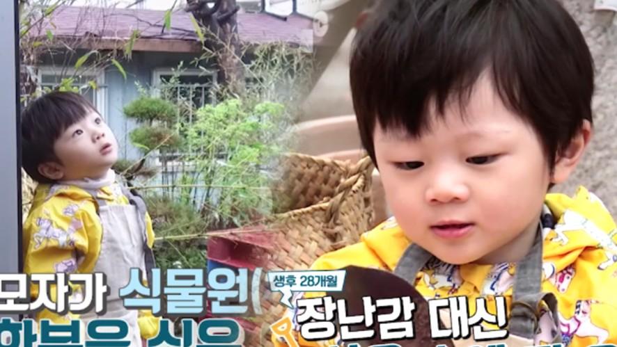 (3회예고) 장난감 대신 삽을 손에 쥔 윤서?! <마마랜드2>