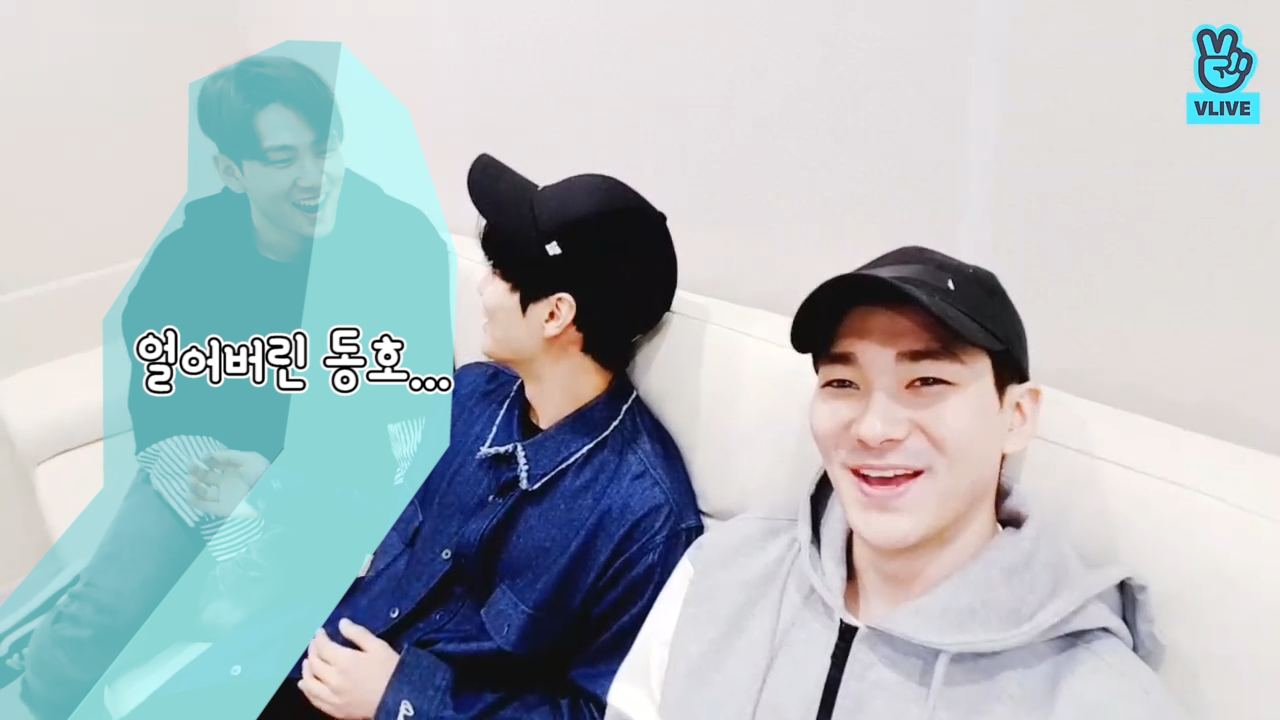 [NU'EST] 얼떨결에 스포왕이 된 동호(쭈굴) (BAEKHO giving spoiler which he didn't mean to)