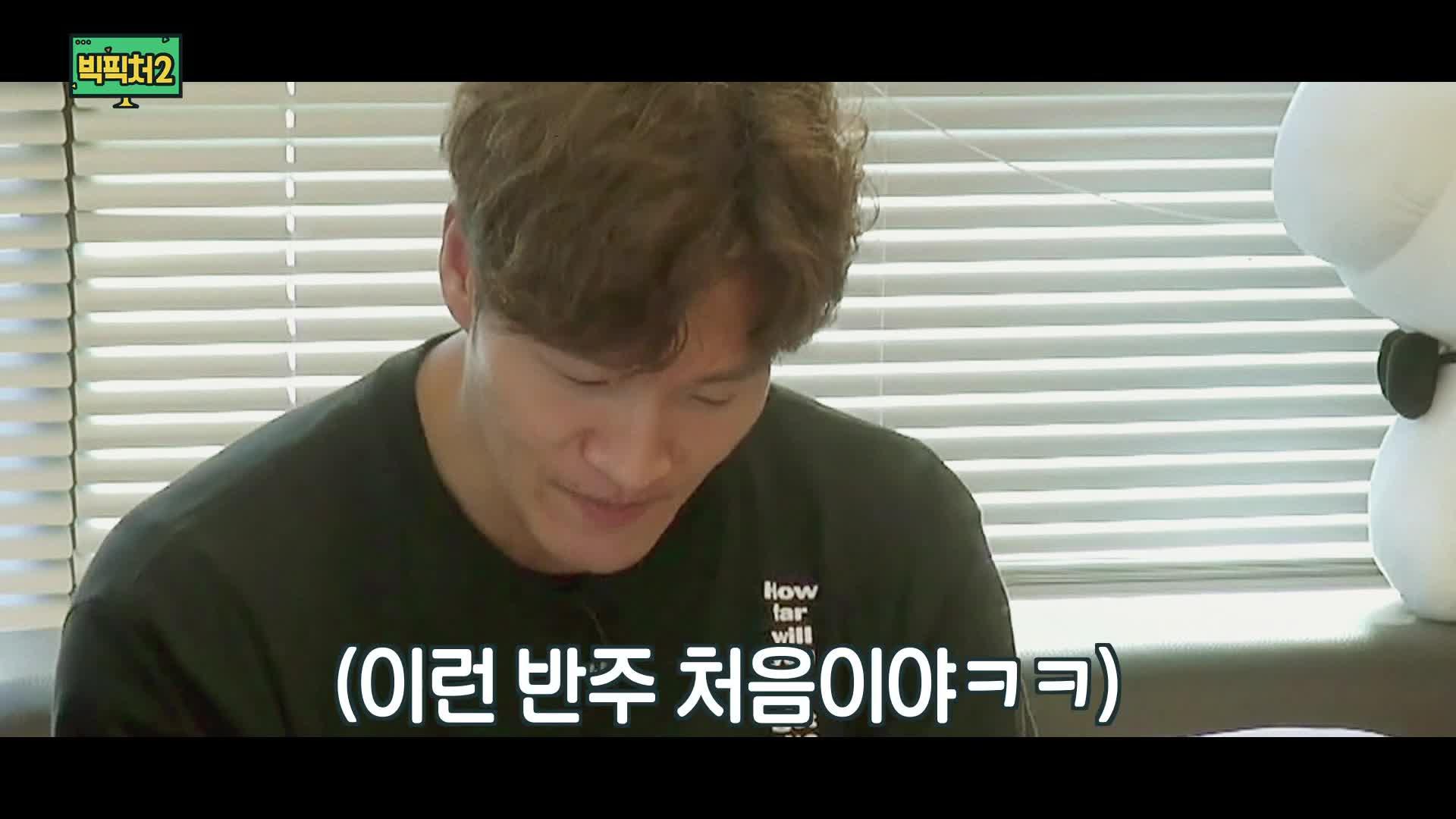 빅픽처2 깜짝영상 9 - 피구왕통키 노래방 라이브(feat.종국&하하)
