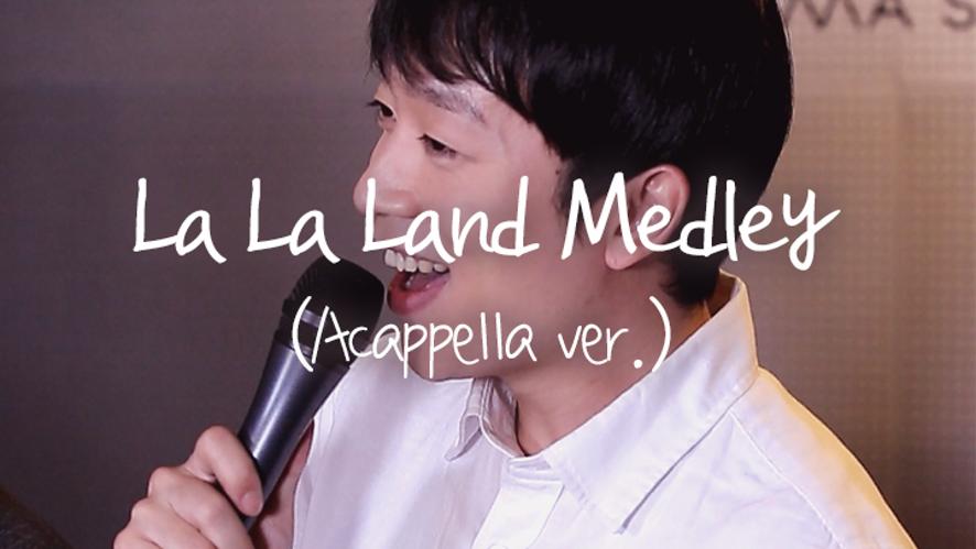 La La Land Medley (Acappella ver.) by 아카펠라 그룹 제니스