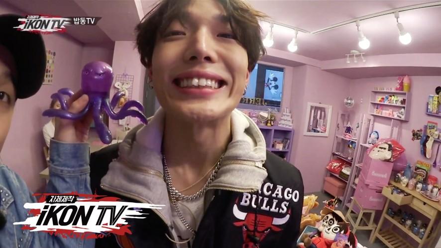 iKON - '자체제작 iKON TV' EP.2-4