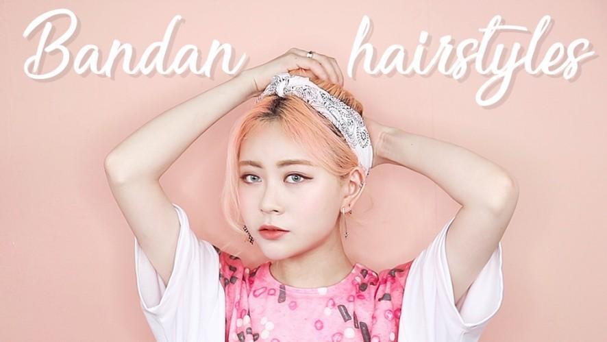EUNBI✟3 Easy Bandana hairstyles 쉽게 예쁘게 반다나 묶는법 3가지