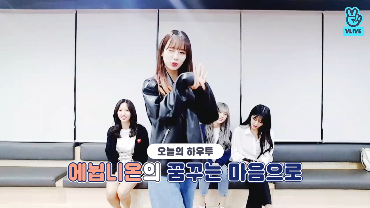 [V PICK! HOW TO in V] 에뉩니온의 꿈꾸는 마음으로🔮 (HOW TO DANCE WJSN's Dreams Come True)