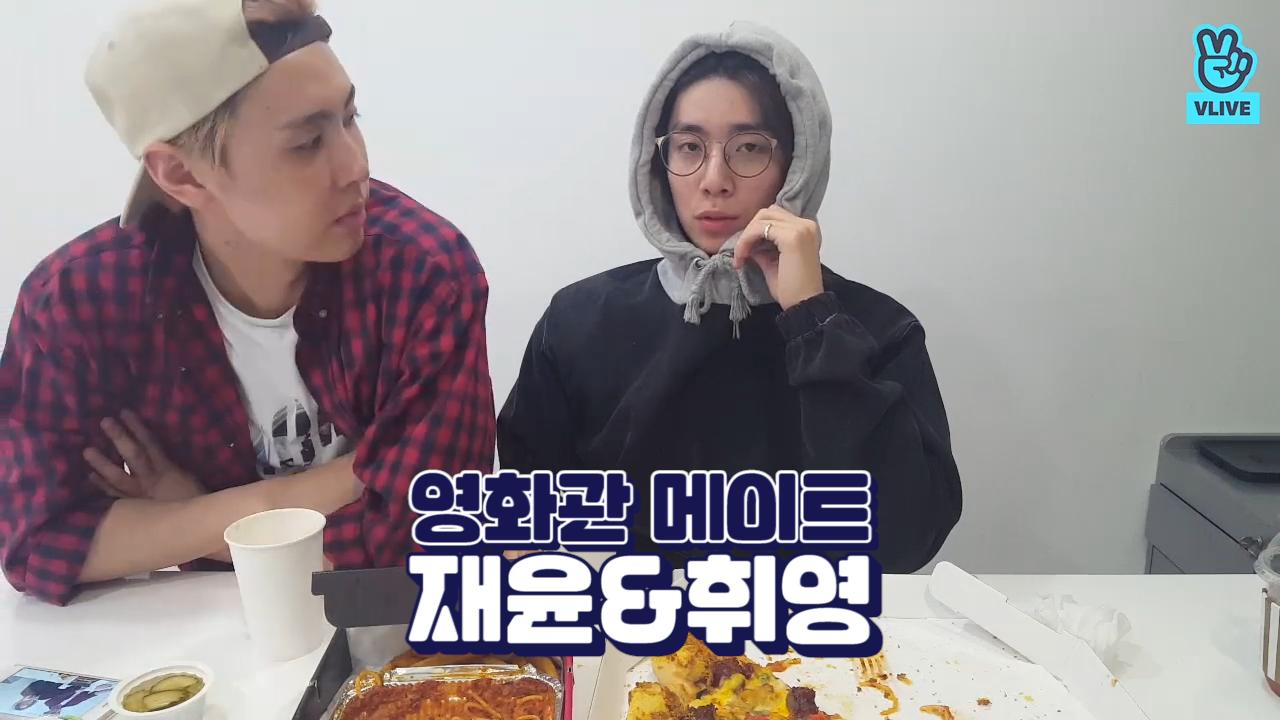 [SF9] 재윤휘영 영원히 영(화관) 메(이트)해🎬 (The movie mate JAE YOON&HWI YOUNG)