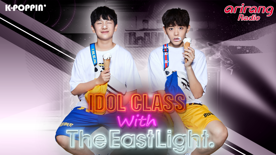 IDOL CLASS with The East Light.