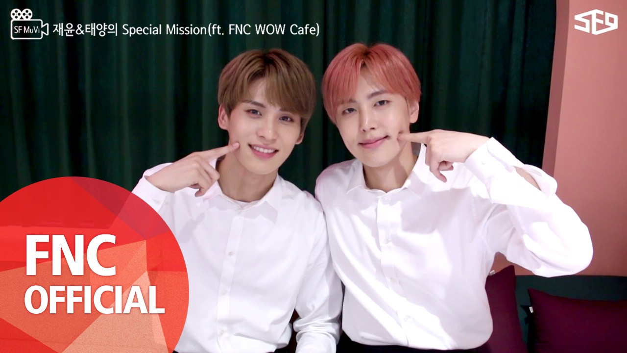 [SF MuVi] 재윤&태양의 Special Mission(ft. FNC WOW Cafe)