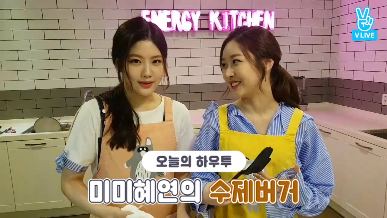 [V PICK! HOW TO in V] 미미혜연의 수제버거🍔 (HOW TO COOK MIMI&HYEYEON's Homemade burger)