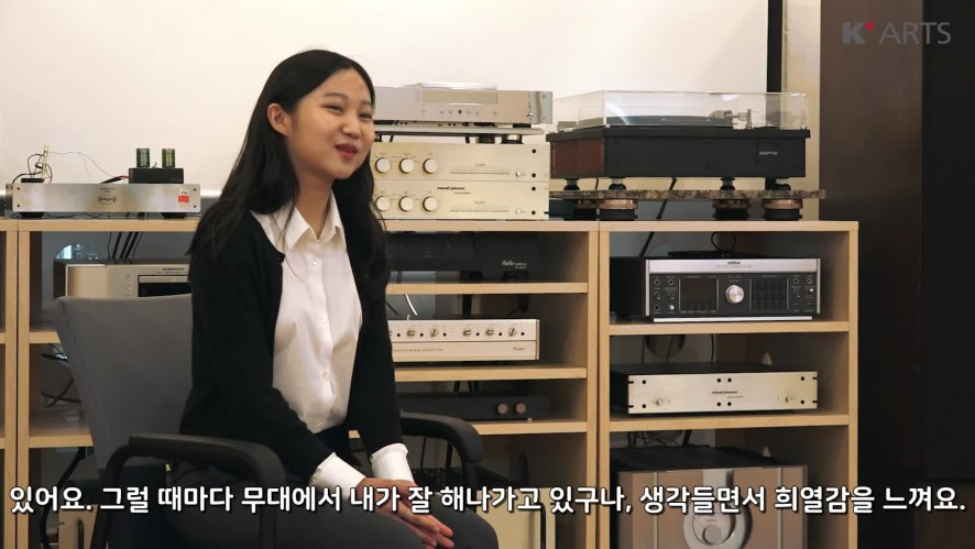 K-Arts Rising Star 플루티스트 한여진 인터뷰