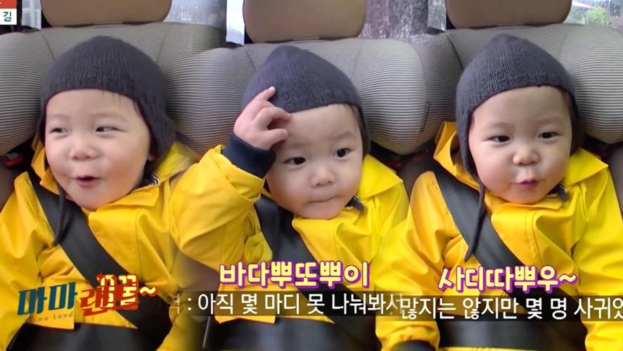 등원 길엔 신우의 재롱♡ <마마랜드2>
