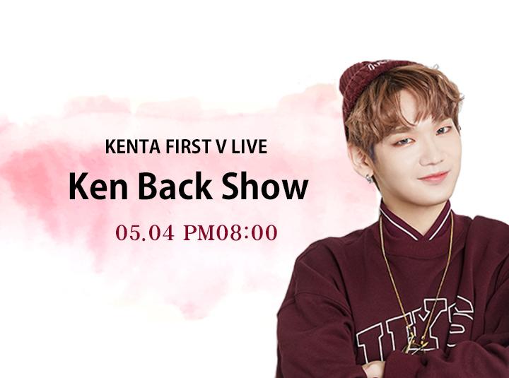 KENTA first V LIVE <Ken Back Show>