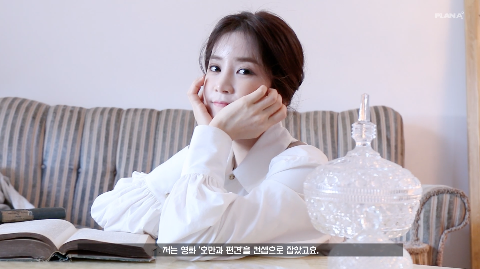 Apink Special Single '기적 같은 이야기' Jacket making film