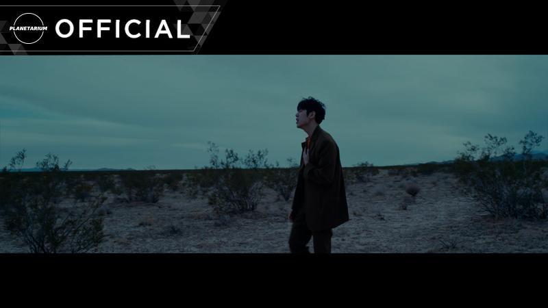 가호(Gaho) - '있어줘(Stay Here)' MV